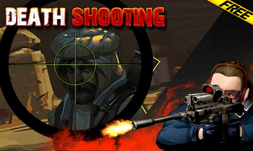 читы на Death  Shooter