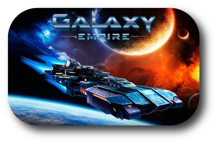 Читы Galaxy Empire, дающие кристаллы, деньги, ресурсы