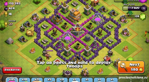 Третий пример базы  th7 clash of clans